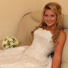 Свадьба Светланы и Василия